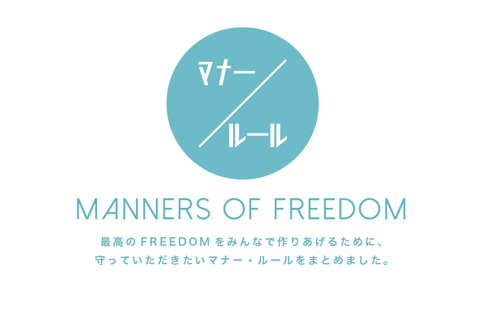 FREEDOM GUARDIANS